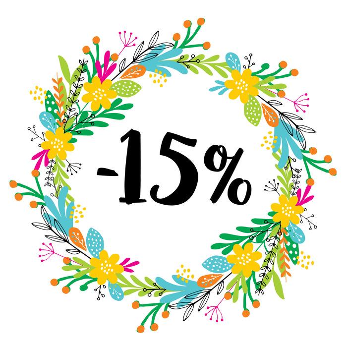 Summer 2020 Discount 15%